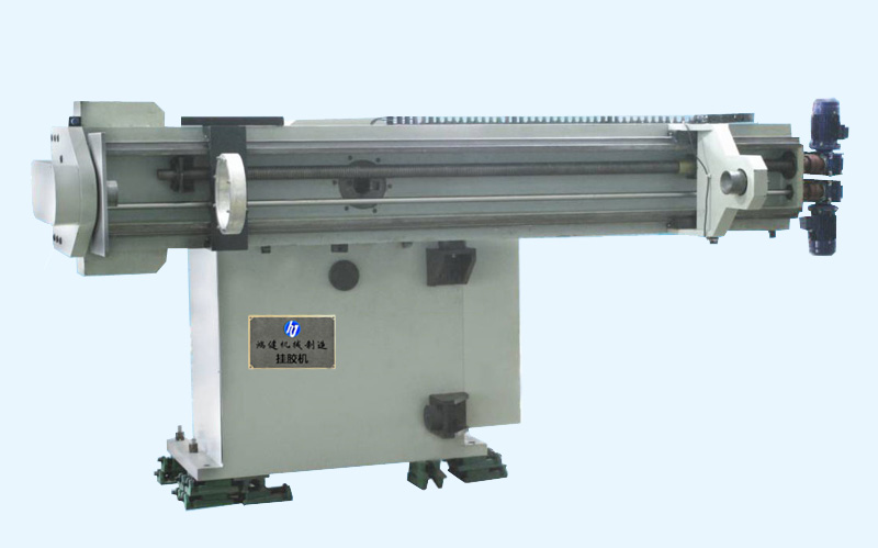 embossing gravure cylinder making machine