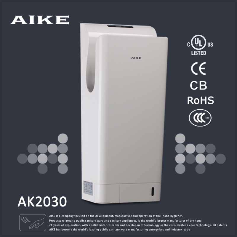AK2030 Dual Jet Hand Dryer with UV Light and HEPA Filter