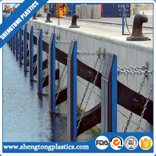 FREE sample,UHMWPE marine bumper facing panel