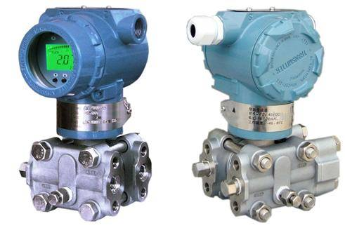 AT3051DP smart differential pressure transmitter with Hart Protocol