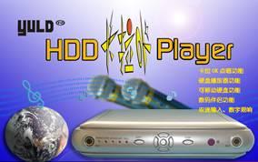 3.5 inch HDD karaoke player