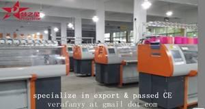 flat knitting machine made in china