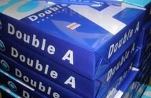 CHEAP DOUBLE A A4 COPY PAPER 80 gsm (210mm x 297mm)