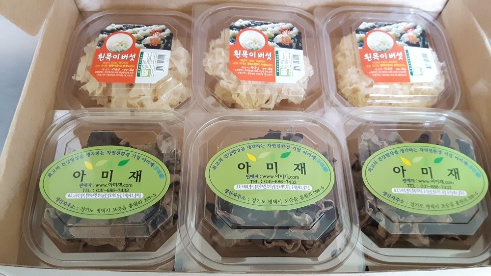 white and black wood ear mushroom products