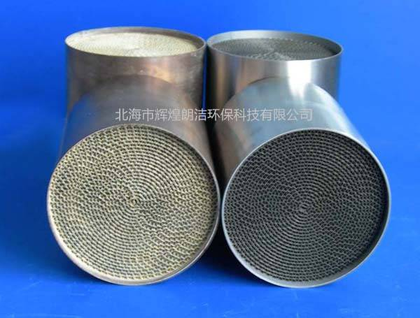 Metallic Catalyst Substrate (Metal Honeycomb Carrier)