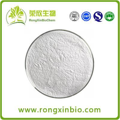 Good Quality Testosterone Steroid Hormone Methyltestosterone(17-Methyltestosterone) Raw Powder CAS5