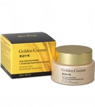 Golden Cocoon Capsule Cream