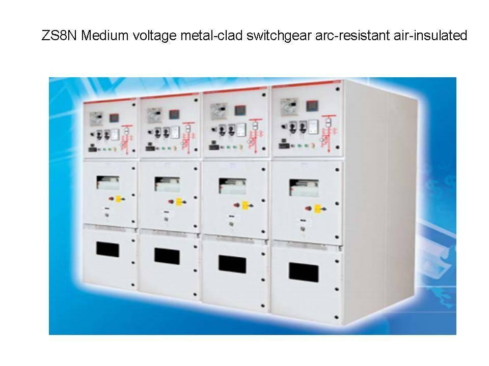 ZS8N Medium voltage metal-clad switchgear arc-resistant air-insulated