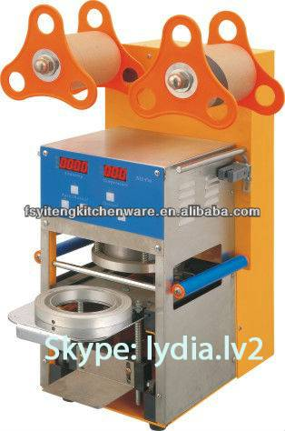 cup lid sealing machine