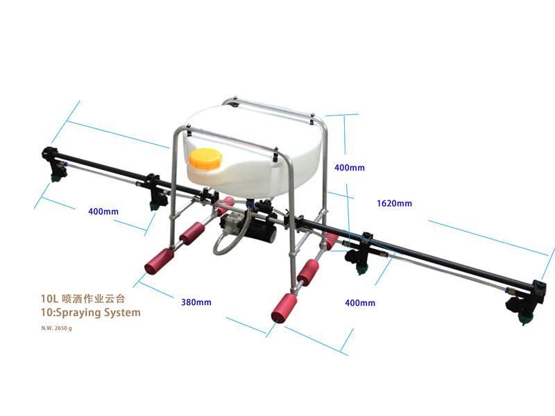 agricultural spray system sprinkler/spraying system/Sprayer gimbal for agricultural Drone with 4 pcs