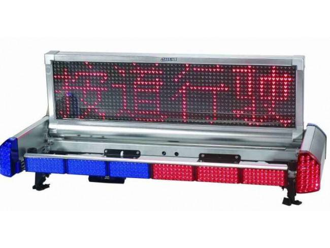 VEHICLE ROOF EMERGENCY LED LIGHTBAR NO.TBD-DSP-001