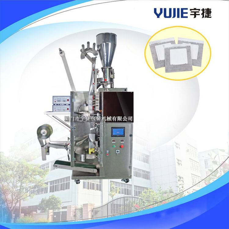 Yd-188 Drip Coffee Packing Machine with Inner Bag and Enveloope