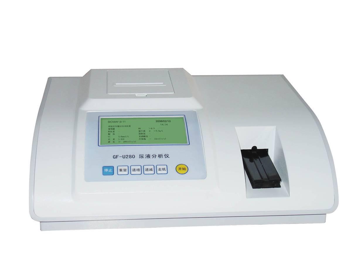 GF-U280 Urine Analyzer