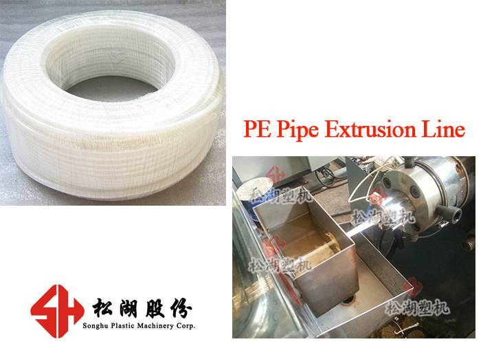 PE water tube production machine for water purifier