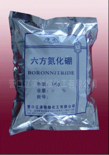 High quality low cost manufacture boron nitride