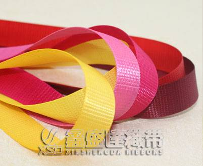 colorful sateen ribbons