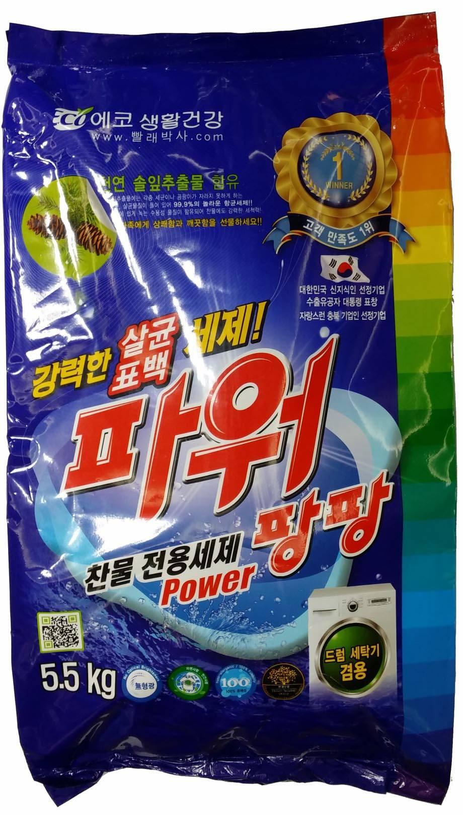 Power PangPang (Powdered Detergent)