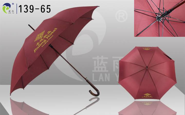 High-quality Advertising Umbrella