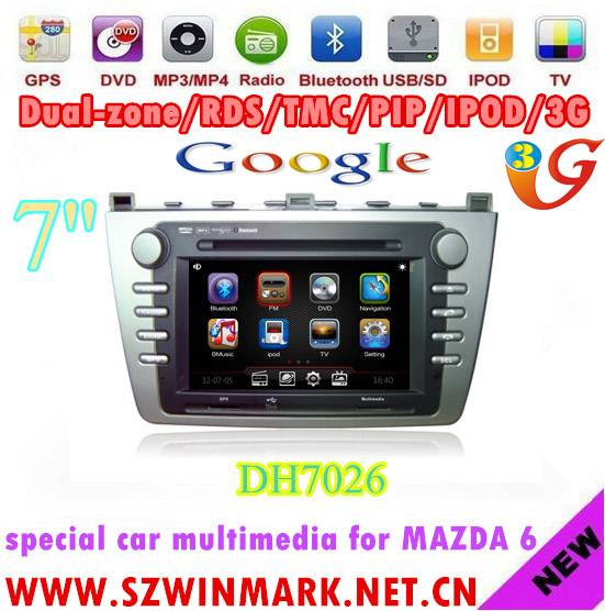 7inch double din special HD touch screen car DVD player for Mazda 6 DH7026