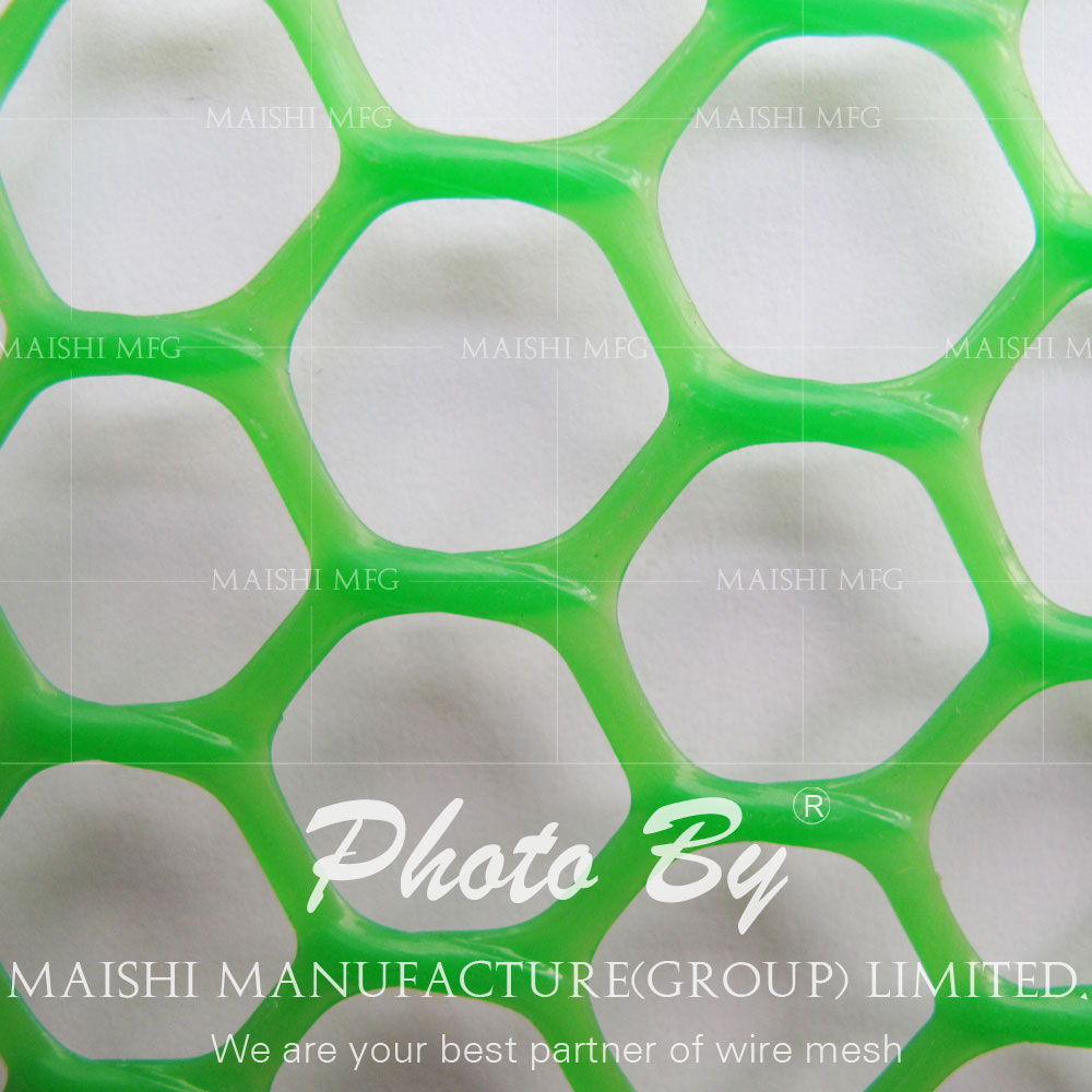 HDPE Plain Weave Plastic Wire Netting