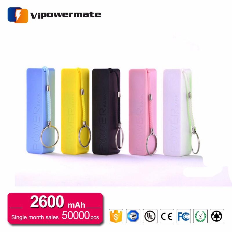Hot Selling PT-24 2600mAh Perfume Power Bank
