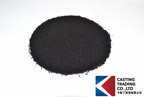 low carbon steel slab mould flux