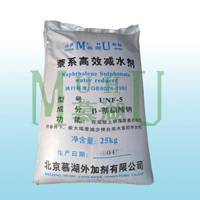 Naphthalene Sulfonate ( UNF-5) concrete admixture-Na2SO4 <18%