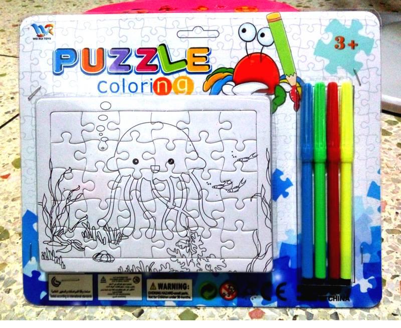 Jigsaw Puzzles + 4 color pens