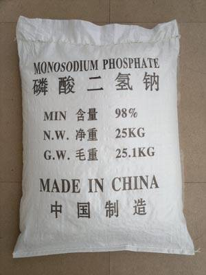 Industrial Grade 98% MSP Monosodium Phosphate Top Quality wholesale price
