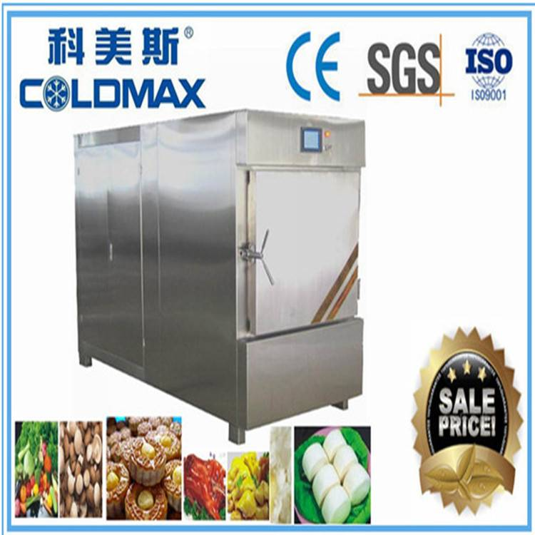 Rice cooling processing machine