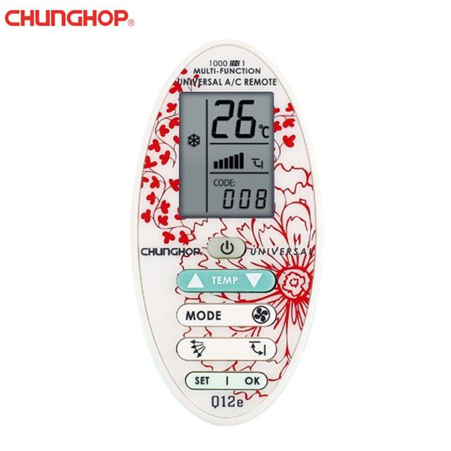 Chunghop Q12E Small 9Keys Universal Air Conditioner Remote Control