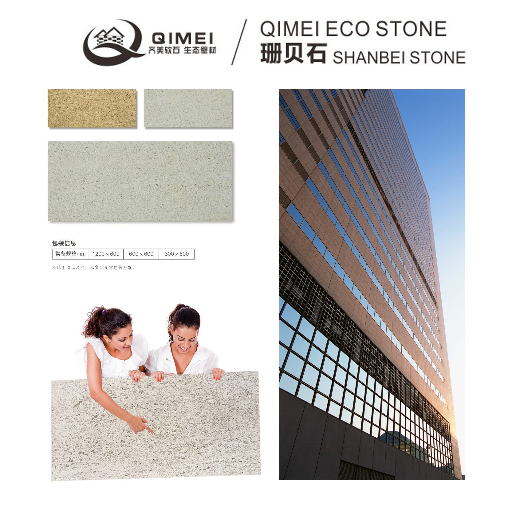 China baidai customized and personalized soft stone natural texture and touching feeling