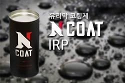 Ninja Coat IRP