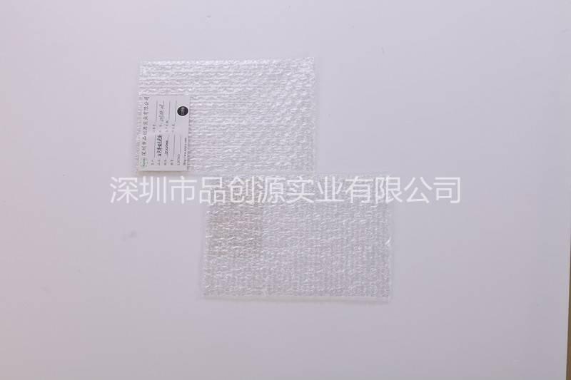 White cushion to protect a single bubble bag