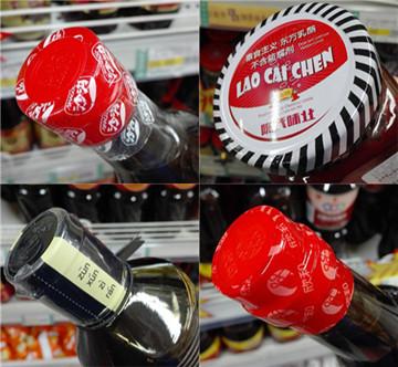 PVC heat shrink bands for bottles or jars
