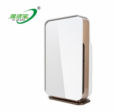 Yajiebao beautiful and elegant house air purifier
