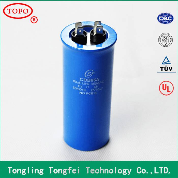 TOFO 55uf CBB65 capacitor