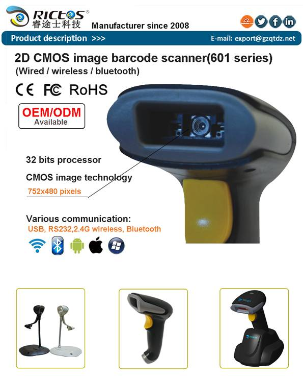 Portable bluetooth 2D image android barcode scanner