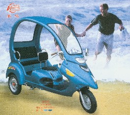 Tricycle HD110ZK