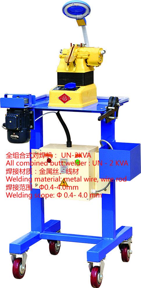 wire butt welders/ butt welding machine UN-2KVA