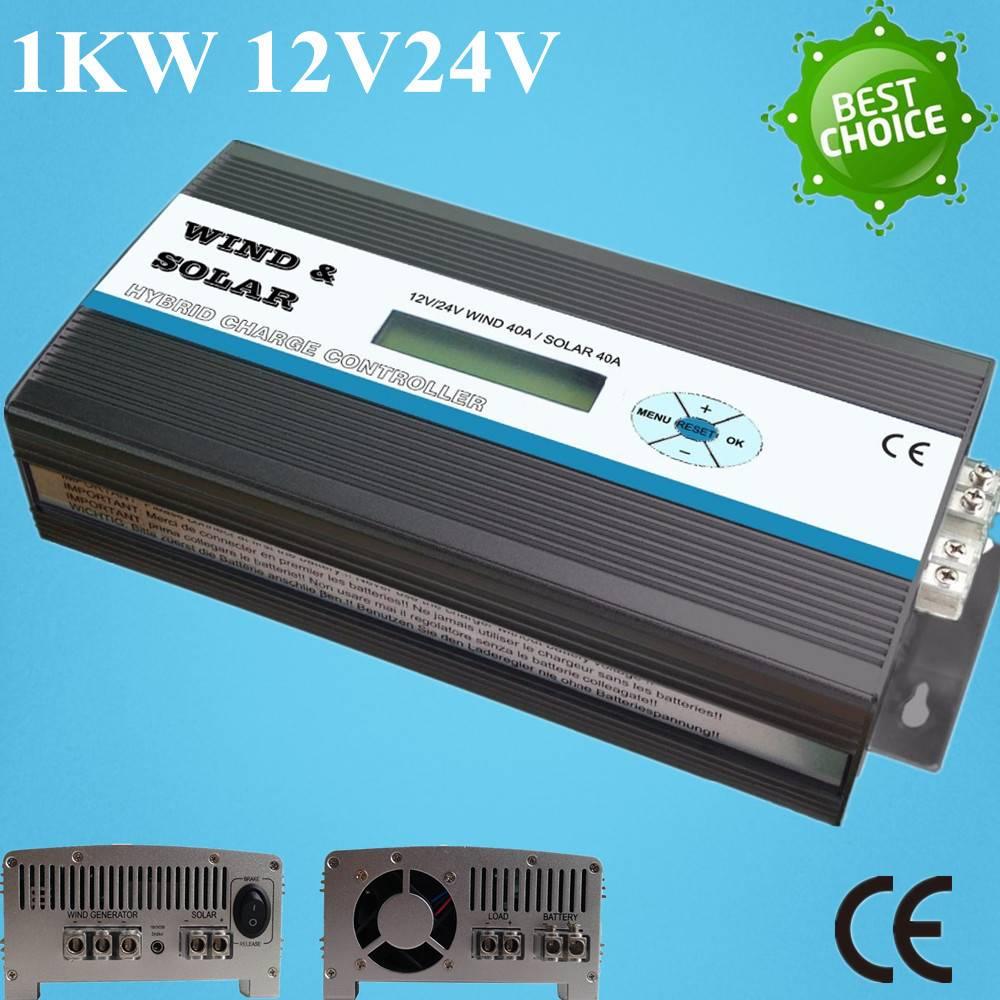 Home 12V24V wind solar generator hybrid charge controller