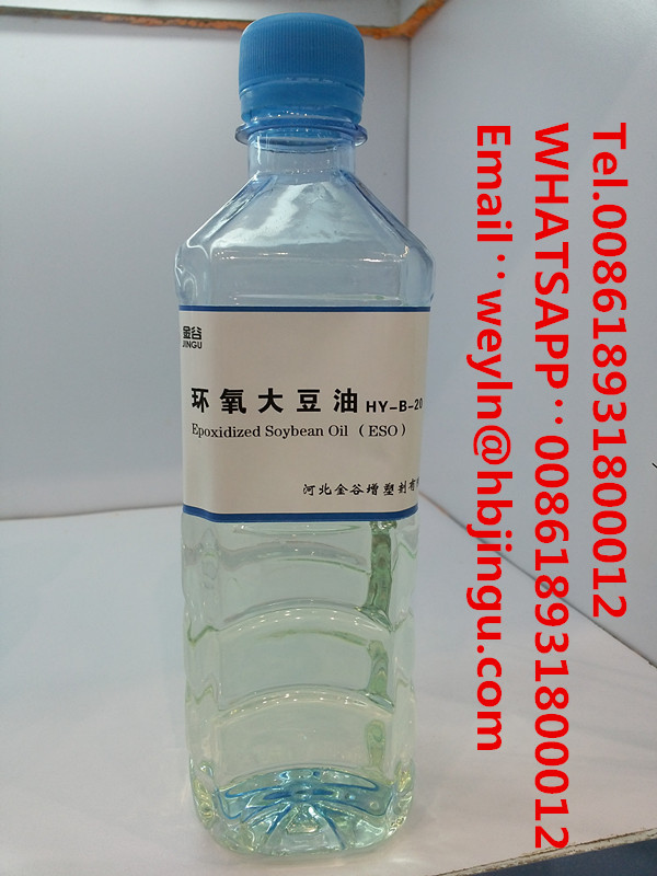 industrial grade epoxidized soybean oil price from manufacturer