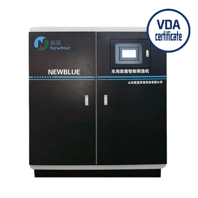 Professional Adblue Smart Production Machine