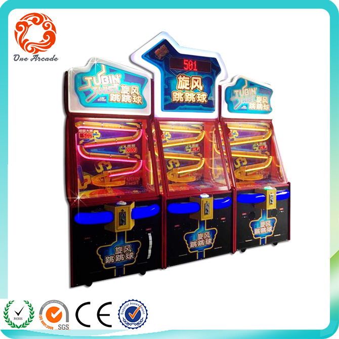 indoor arcade coin operated lottery redemption kids game machine