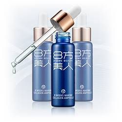 A9some 8 Weeks Marine Collagen Ampoule