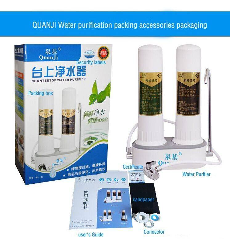QJ-122 High Quality Countertop Water Filter can Straight Drink