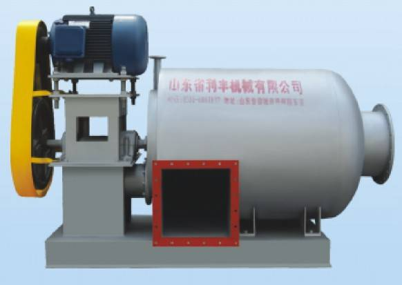 Impurities Separator