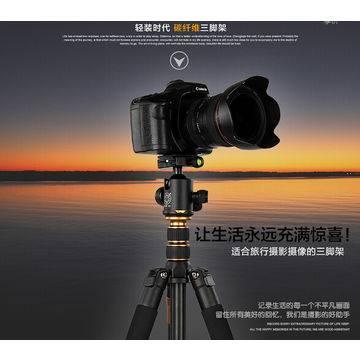 Carbon fiber camera tripod