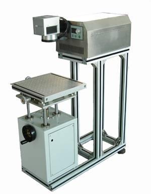 MK-GQ10B pulsed fiber laser marking machine