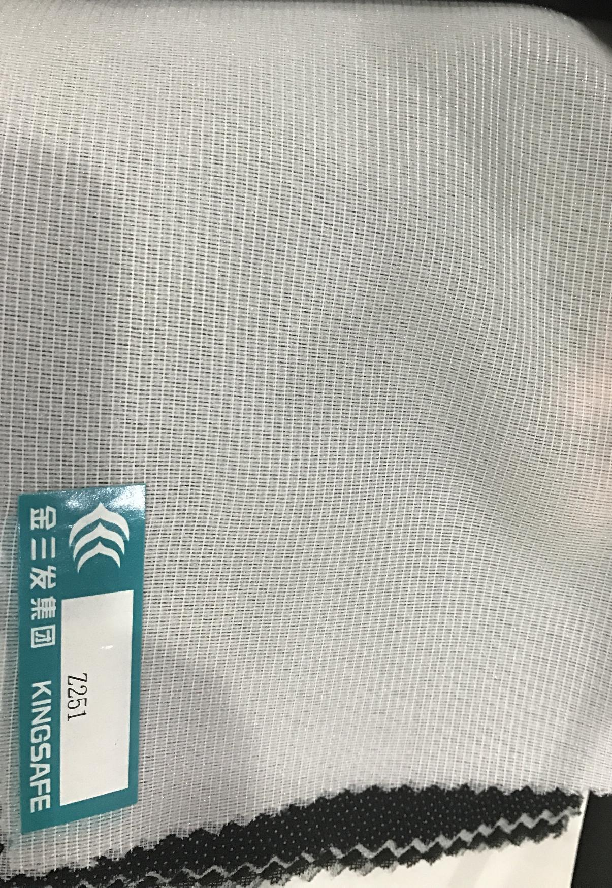 Woven Fusible Interlining Fabric